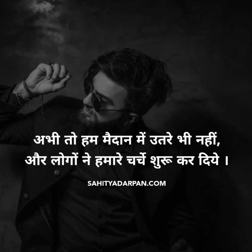 Best Rajputana Attitude Status in hindi